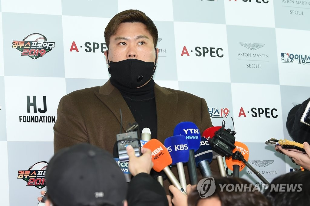 Ryu Hyun-jin of the Toronto Blue Jays speaks to reporters at Incheon International Airport, west of Seoul, on Feb. 2, 2020. (Yonhap)