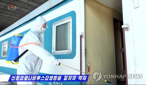 N. Korean broadcast on coronavirus
