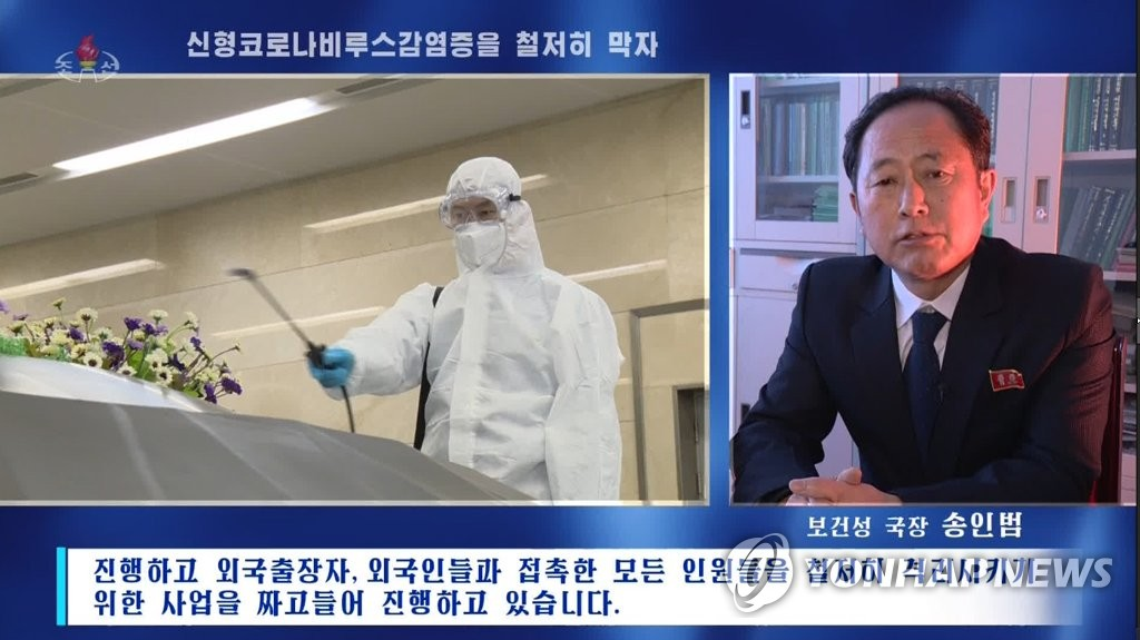 This image, captured from the Korean Central TV in North Korea on Feb. 2, 2020, shows a Ministry of Public Health official speaking in an interview on the new coronavirus. (For Use Only in the Republic of Korea. No Redistribution) (Yonhap)