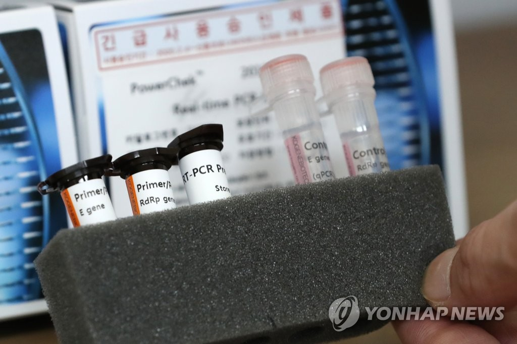 This file photo shows a test kit for the new coronavirus developed by Seoul-based Kogen Biotech. (Yonhap)