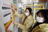 With more cases rapidly rising, S. Korea revs up response to contain coronavirus