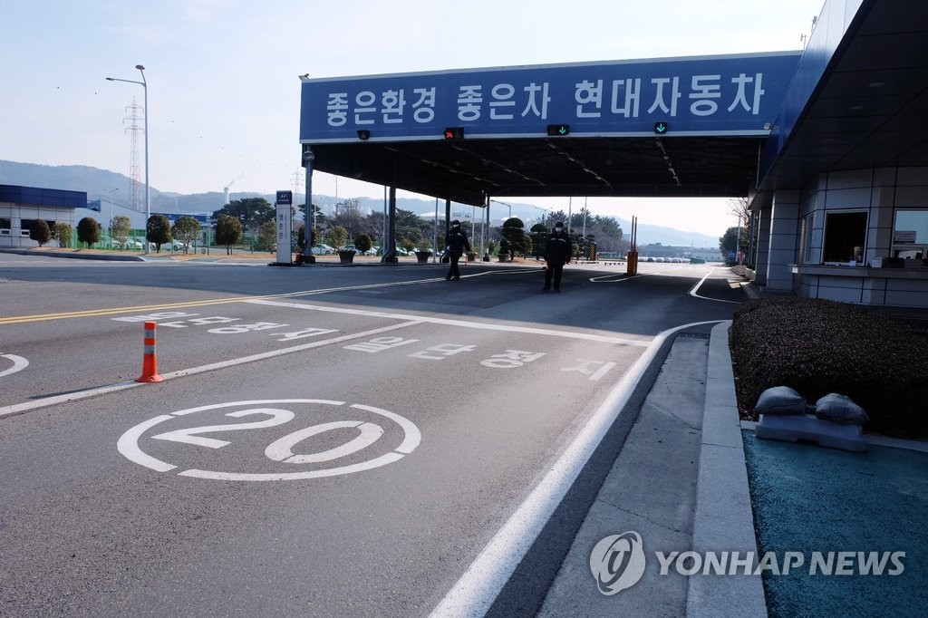 This photo taken Feb. 7, 2020, shows Hyundai Motor's main plant in Ulsan, 410 kilometers southeast of Seoul, after the company suspended all of its domestic car assembly plants due to lack of parts from China amid the spreading coronavirus. (Yonhap)