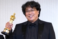 'Parasite' director Bong Joon-ho to present at upcoming Oscars