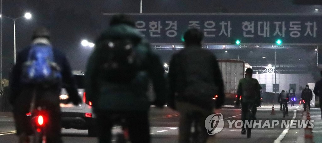 This photo taken Feb. 11, 2020, shows Hyundai Motor workers going to work at the carmaker's main plant in Ulsan, 410 kilometers southeast of Seoul, as production partially resumes amid the spreading coronavirus outbreak. (Yonhap)