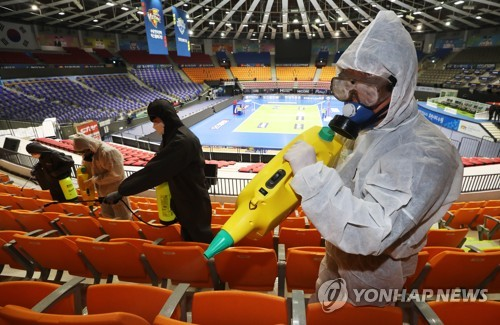 S. Korea reports 1 more case of novel coronavirus, total now at 29
