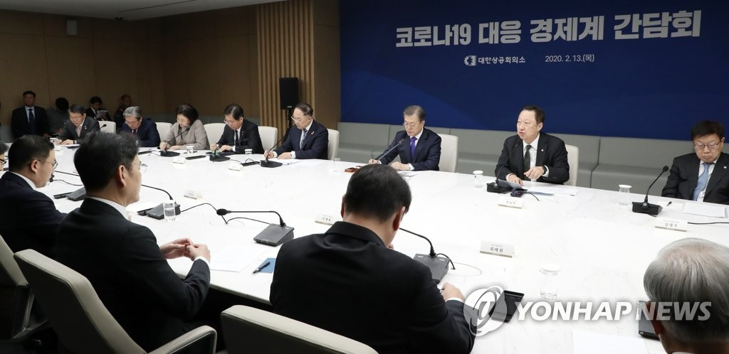 President Moon Jae-in (back, 3rd from R) holds a meeting with leaders of South Korea's conglomerates at the headquarters of the Korea Chamber of Commerce and Industry (KCCI) in Seoul on Feb. 13, 2020. The KCCI head, Park Yong-maan (back, 2nd from R), sat next to Moon. (Yonhap)