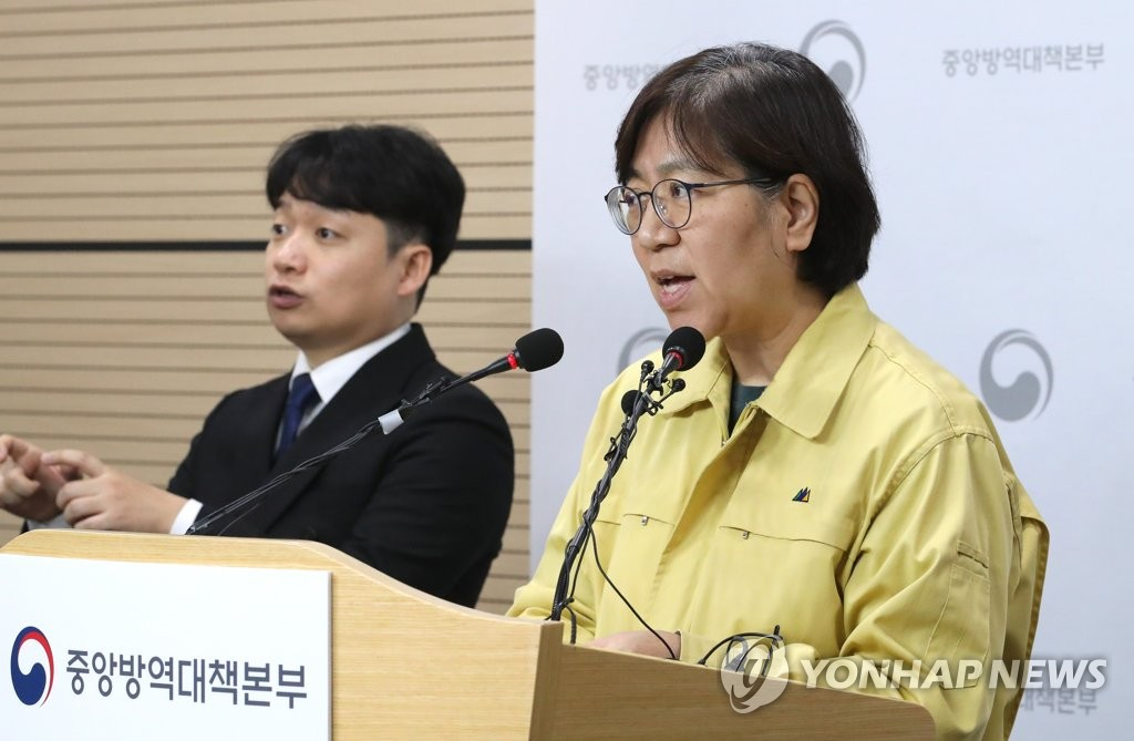 Jung Eun-kyeong, head of the Korea Centers for Disease Control and Prevention (KCDC), gives a briefing on domestic coronavirus infections at the KCDC headquarters in Cheongju, 137 kilometers south of Seoul, on Feb. 13, 2020. (Yonhap)