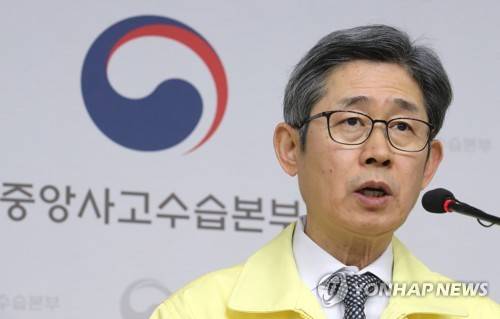 (LEAD) S. Korea seeks entry ban on foreigners to be released from quarantined cruise ship in Japan