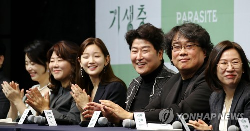 'Parasite' actors at press conference