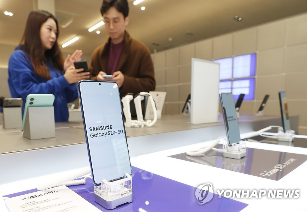 This photo, taken on Feb. 20, 2020, shows Samsung Electronics Co.'s Galaxy S20 smartphones displayed at a store in Seoul. (Yonhap)