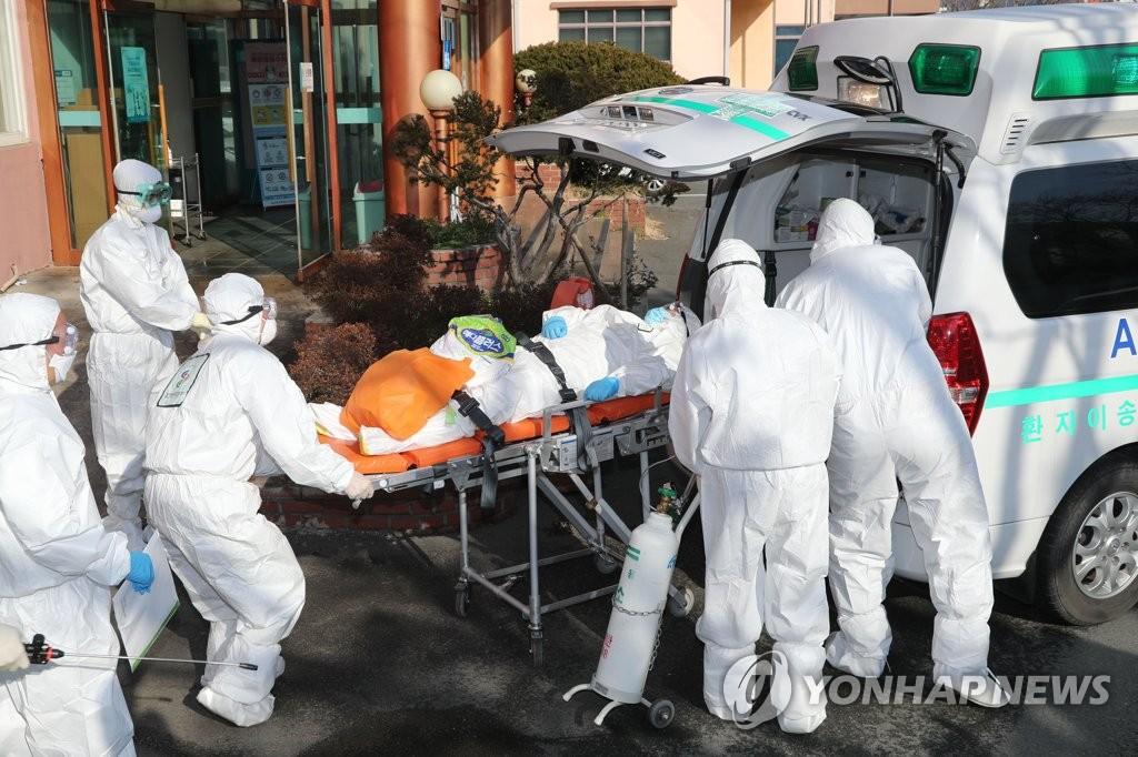 청도대남병원서 확진 환자 이송