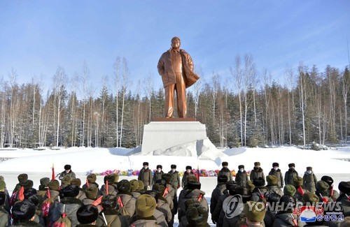 Expedition to Mt. Paektu's revolutionary battle sites