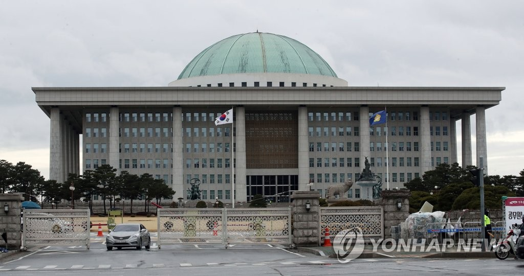 The National Assembly in Seoul (Yonhap)