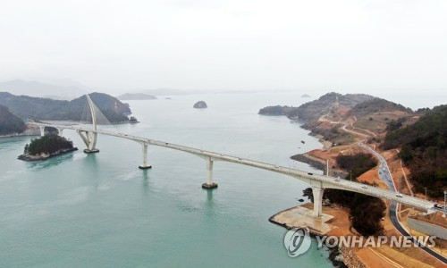 Yeosu-Goheung bridge open