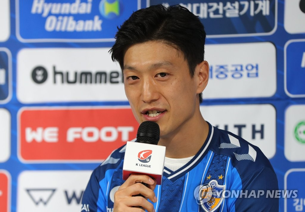 Lee Chung-yong of Ulsan Hyundai FC speaks at his introductory press conference at the Korea Football Association (KFA) House in Seoul on March 5, 2020. (Yonhap)