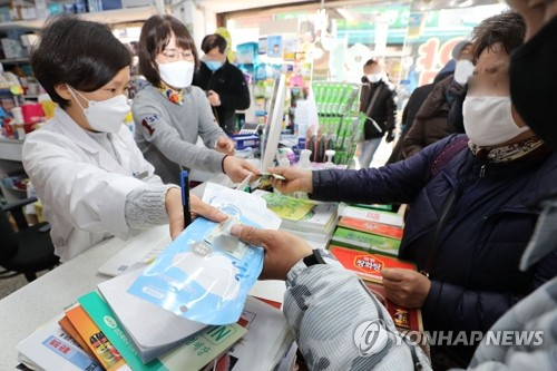 Gov't to allow sending of face masks to overseas Koreans regardless of nationality