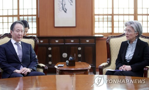 (8th LD) S. Korea hits back with countermeasures in response to Tokyo's entry restrictions
