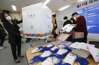 S. Korea prioritizes voter safety for April elections amid coronavirus pandemic