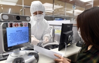 (LEAD) S. Korea to suspend visa exemptions for 90 countries starting Monday