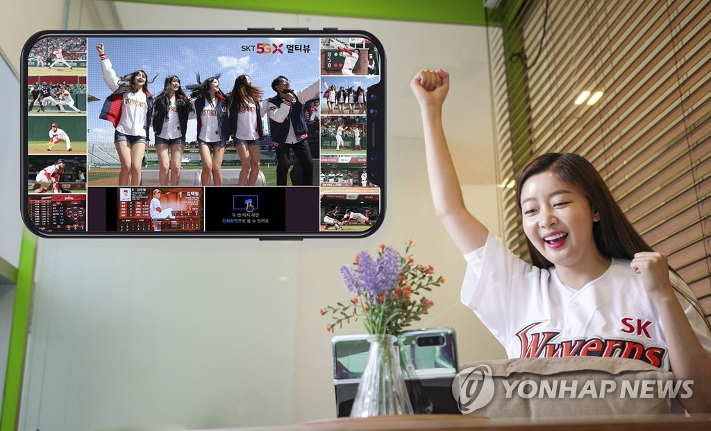 This undated photo provided by SK Telecom Co. shows the company's multiview baseball game streaming service on its over-the-top (OTT) platform Wavve. (PHOTO NOT FOR SALE) (Yonhap)