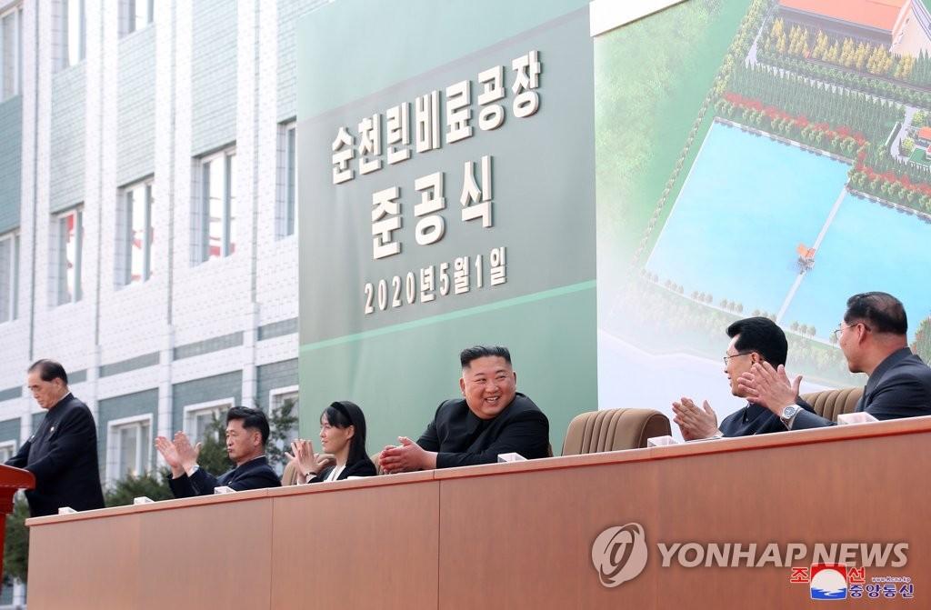 김정은, 20일 만에 공개활동…김여정과 비료공장 준공식 참석