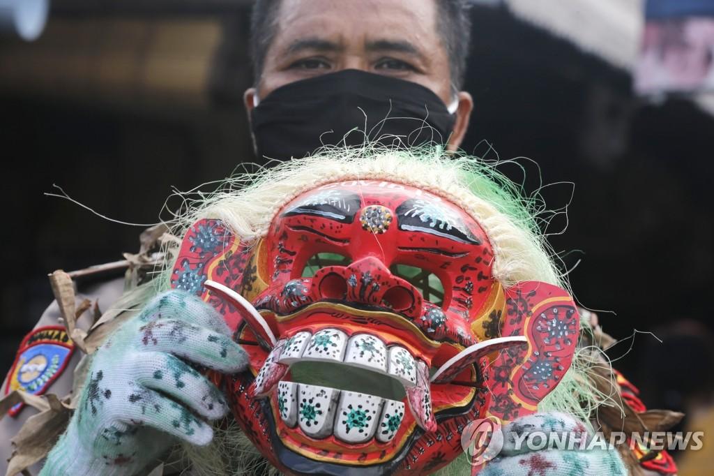 인도네시아 코로나19 마스크 착용 캠페인