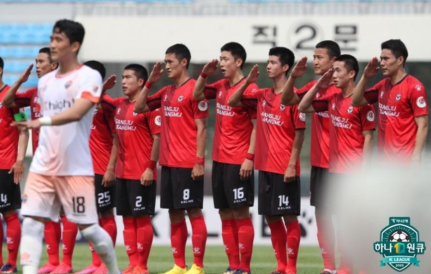 In this file photo provided by the Korea Professional Football League on May 16, 2020, Sangju Sangmu players celebrate their 2-0 victory over Gangwon FC in their K League 1 match at Sangju Civic Stadium in Sangju, 270 kilometers southeast of Seoul. (PHOTO NOT FOR SALE) (Yonhap)