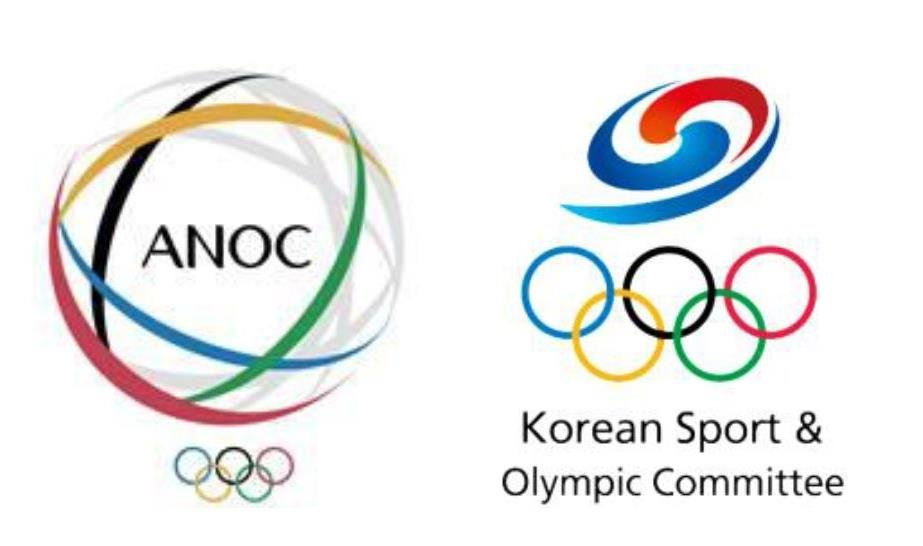 This image, captured from the website of the Association of National Olympic Committees (ANOC) on May 19, 2020, shows the emblems for the ANOC and the Korean Sport & Olympic Committee. (PHOTO NOT FOR SALE) (Yonhap)