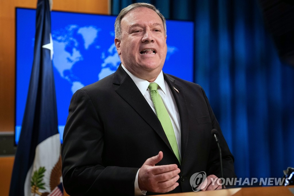 U.S. Secretary of State Mike Pompeo speaks during a press briefing at the State Department in Washington, D.C., in this AP photo filed on May 20, 2020 (U.S. time). (Yonhap)
