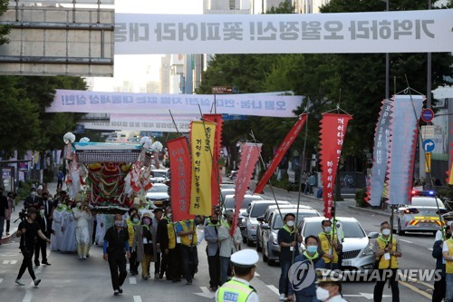 Memorial service for Gwangju victims