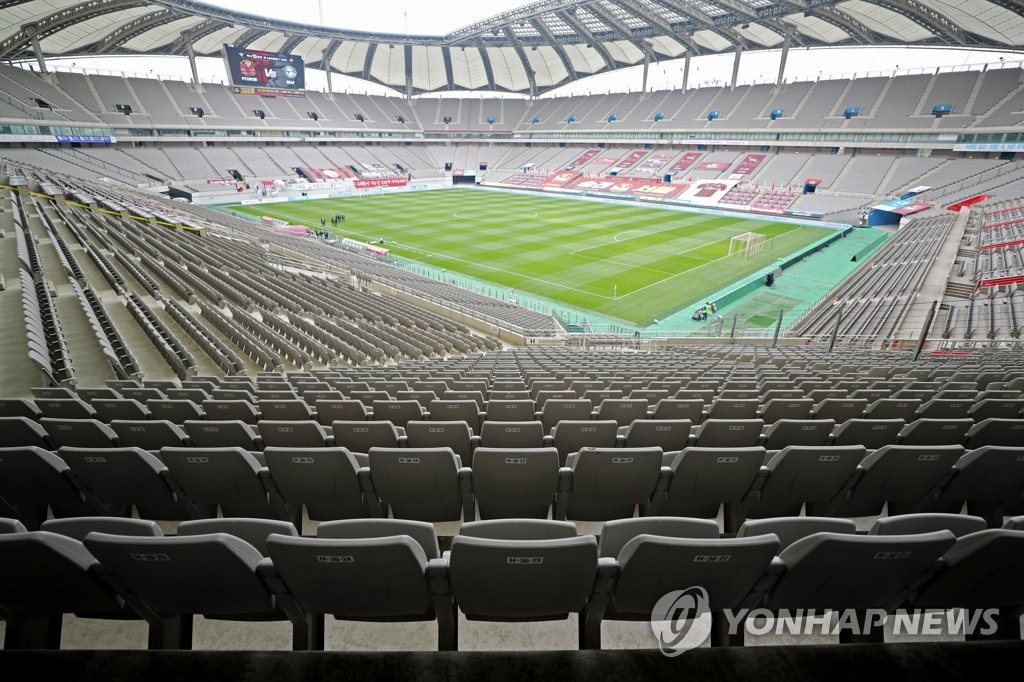 This file photo from May 31, 2020, shows an empty Seoul World Cup Stadium in Seoul before a K League 1 match between FC Seoul and Seongnam FC. (Yonhap)