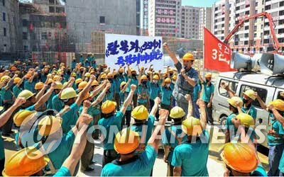 This photo captured from North Korea's Rodong Sinmun on June 6, 2020, shows builders at a Pyongyang hospital construction site holding a rally criticizing North Korean defectors. In a June 4 statement, Kim Yo-jong, the North Korean leader's powerful sister and first vice department director of the Central Committee of the Workers' Party of Korea, threatened to scrap a military tension reduction agreement with South Korea and completely shut down other major cross-border exchanges unless Seoul takes action against anti-Pyongyang leaflets sent into the communist nation. (For Use Only in the Republic of Korea. No Redistribution) (Yonhap)