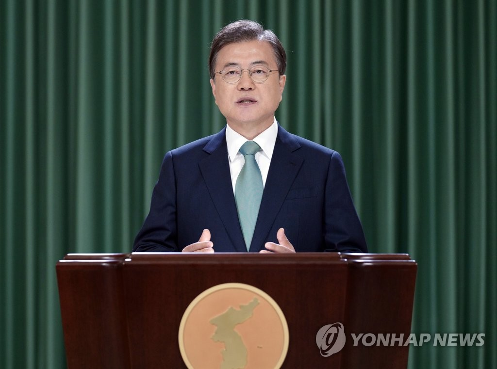 President Moon Jae-in in a file photo provided by Cheong Wa Dae (PHOTO NOT FOR SALE) (Yonhap)