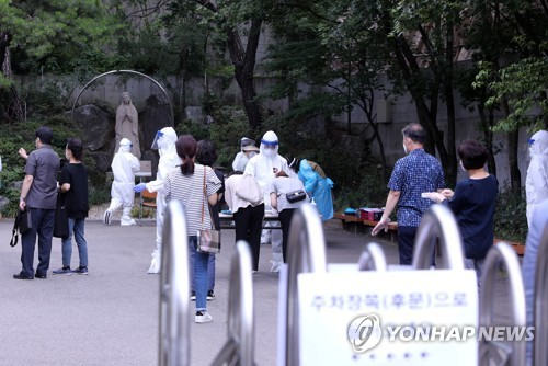 (LEAD) 8 new coronavirus cases reported at Catholic church in Goyang