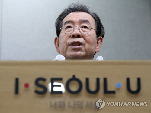 (4th LD) Seoul mayor found dead hours after reported missing: police