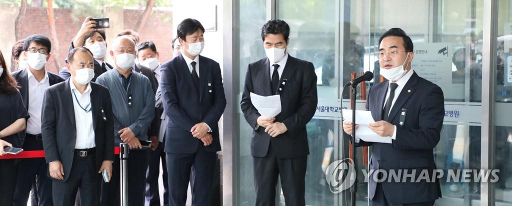 장례절차 발표하는 박홍근 의원