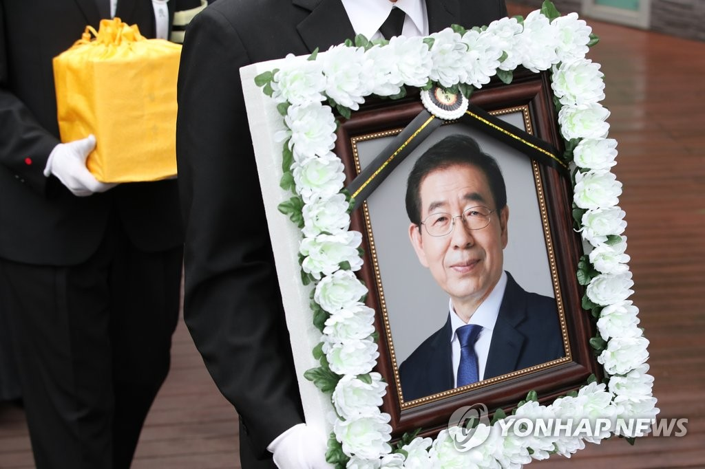 This July 13, 2020, photo shows a portrait of late Seoul Mayor Park Won-soon that was carried during his funeral in Seoul. (Yonhap)