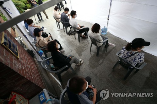 Shincheonji members donate blood plasma