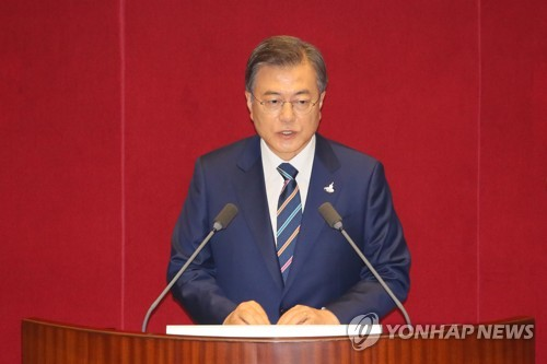 Moon vows full measures against housing price hikes, calls for parliament's support