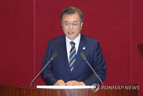Moon asks lawmakers to 'institutionalize' inter-Korean summit accords