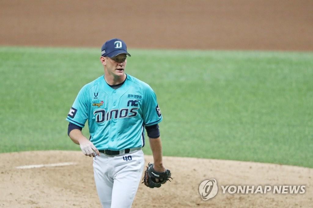 '루친스키 9승' NC, 키움 누르고 40승 고지 선착 | 연합뉴스