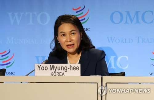 Yoo says WTO reform vital to cope with unprecedented challenges like pandemic