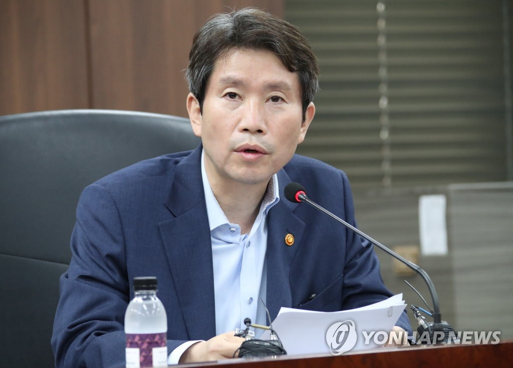 New Unification Minister Lee In-young speaks during a meeting of the ministry at the government complex in Seoul on July 28, 2020. (Yonhap)