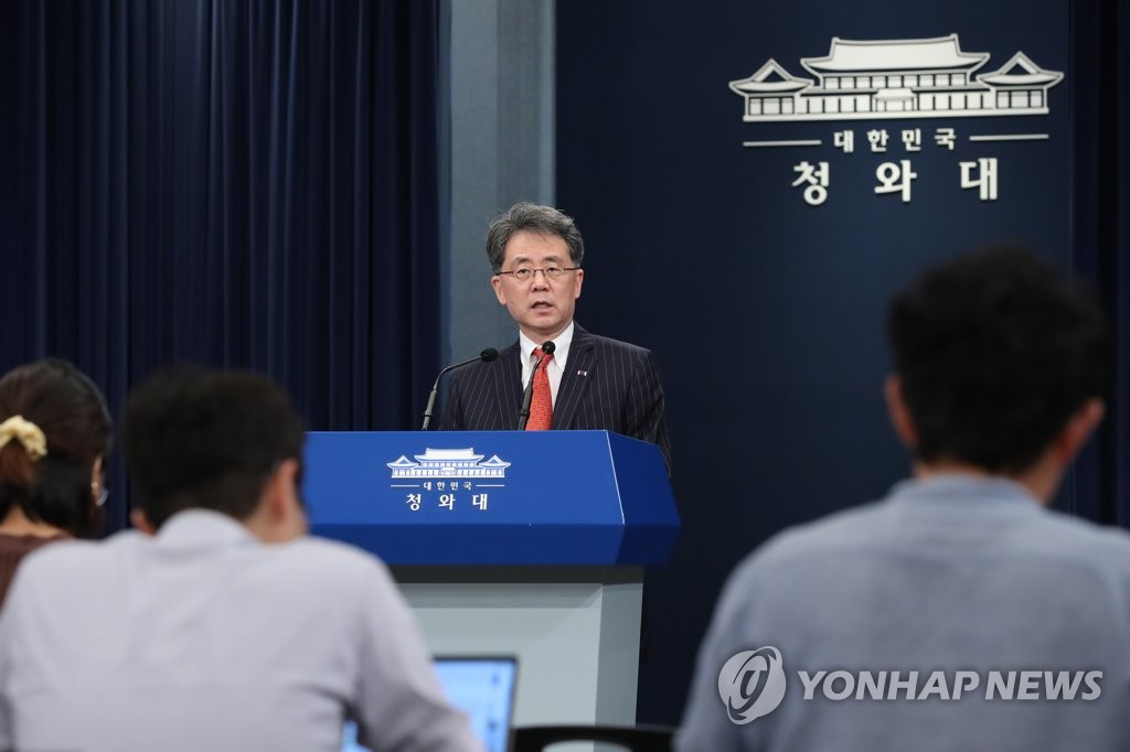 Kim Hyun-chong, South Korea's deputy national security adviser, holds a press briefing on the new missile guidelines with the United States at Cheong Wa Dae on July 28, 2020. (Yonhap)