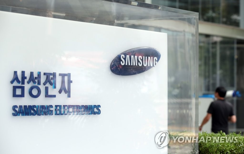 This photo taken on July 30, 2020, shows an outdoor sign at Samsung Electronics Co.'s office building in Seoul. (Yonhap)