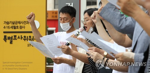 특조위에 특검 요청 촉구하는 가습기살균제피해자 단체