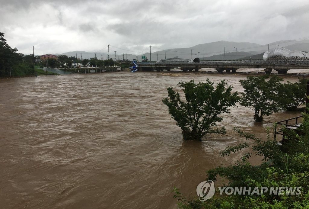 A riverside park in Cheorwon, Gangwon Province, is submerged, in this photo provided by the Cheorwon county office on Aug. 4, 2020. (PHOTO NOT FOR SALE) (Yonhap)