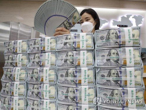 S. Korea's FX reserves rise for 5th straight month in Aug.