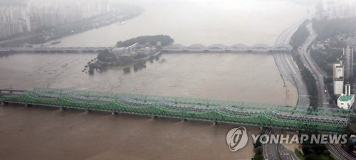Flood alert for Hangang Bridge
