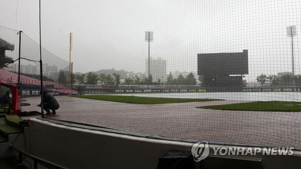 This file photo, from Aug. 7, 2020, shows Gwangju-Kia Champions Field in Gwangju, 330 kilometers south of Seoul, before the Korea Baseball Organization regular season game between the NC Dinos and the Kia Tigers was rained out. (Yonhap)